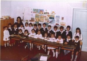 Anno scolastico 1973 74 Scuola elementare 2 agosto 1849 Cesenatico
